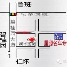 仁怀市奔驰宝马名车名车专修公司电话,服务优良星源名车专修批发