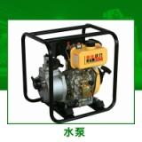 供应本田水泵 水泵直销 水泵批发价水泵厂家批发