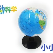 北京石景山小学科学课程全国招商加盟公司 北京呦呦科学招商加盟
