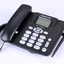 中诺C265无线插卡电话机图片