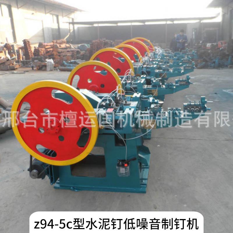 z94-5c型水泥钉低噪音制钉机 圆钉钢排钉数控高速制钉设备