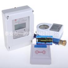 厂家直供预付费三相水电一卡通产品一卡通水表电表射频卡三相电表冷水水表图片
