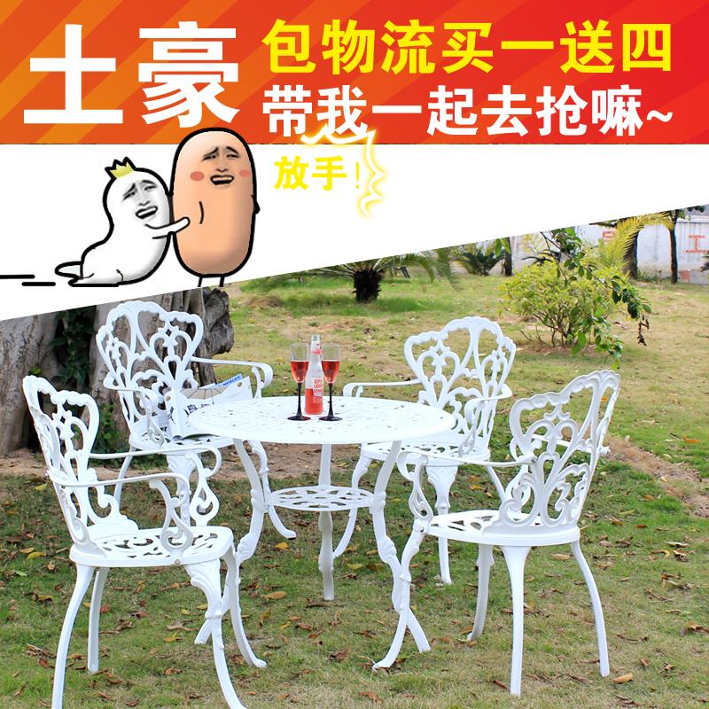 铸铝桌椅 户外阳台桌椅 户外家具 铸铝桌椅 户外铸铝桌椅 铸铝桌椅 户外铸铝桌椅 室外桌椅
