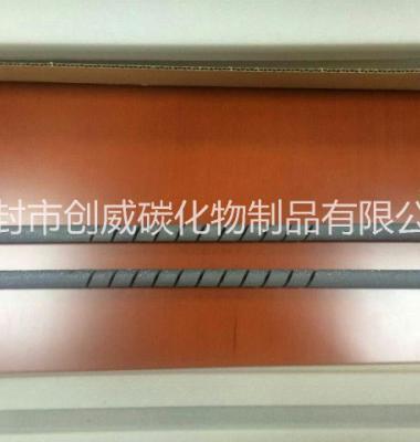 螺纹硅碳棒价格图片/螺纹硅碳棒价格样板图 (1)