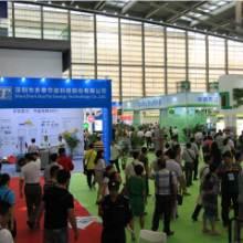 2017第八届中国国际节能减排产业博览会 深圳节博会