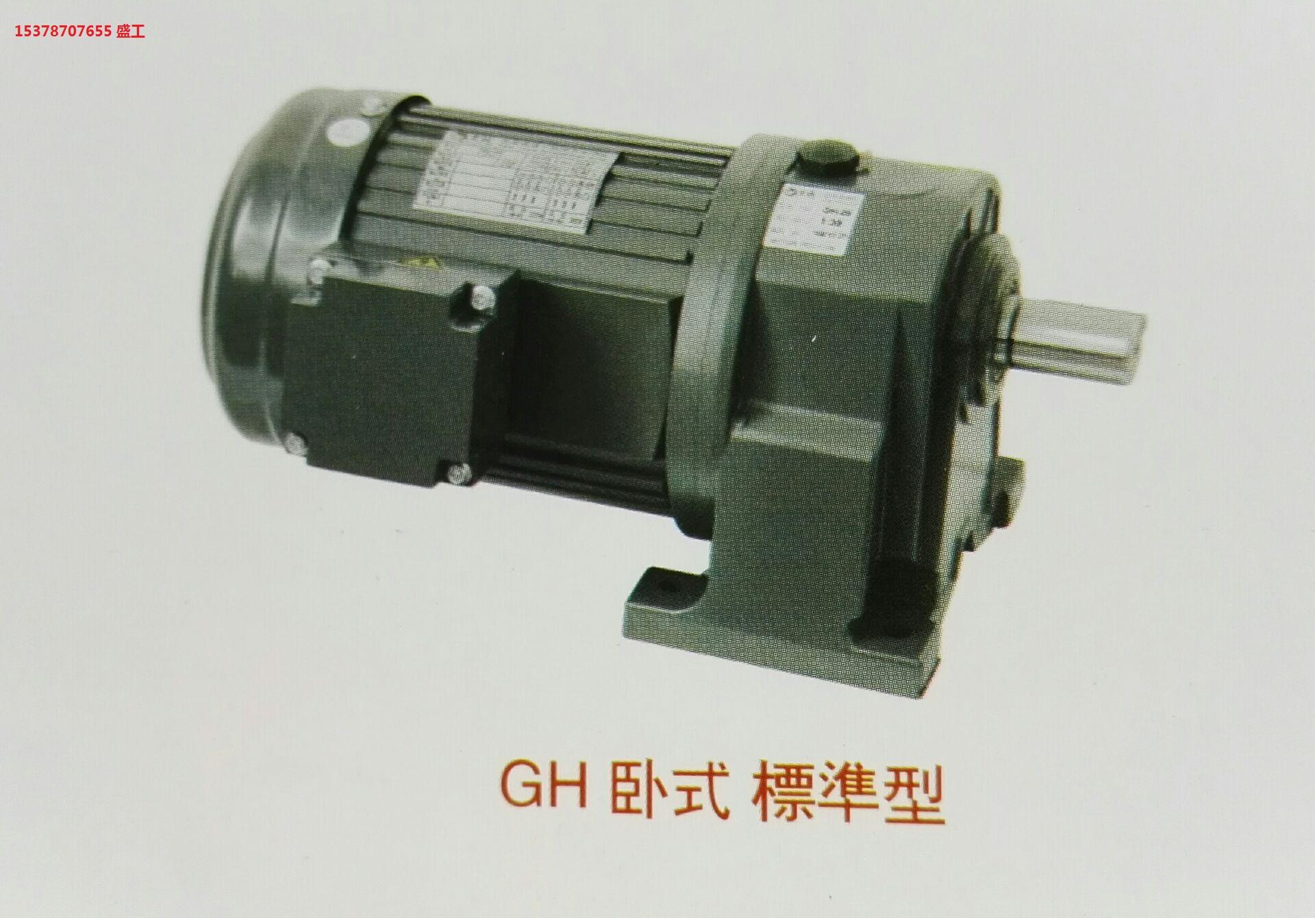 郑州迈传刹车减速机1500W原装现货秒发