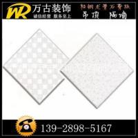广州石膏板吊顶公司 600*600石膏板吊顶 轻钢龙骨石膏板吊顶