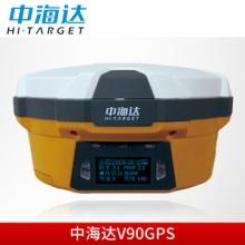 贵州瑞得测绘仪器有限公司大量生产批发中海达V90GPS工程测量仪器批发