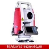贵州瑞得测绘仪器有限公司专业供应出售 科力达KTS-442R4全站仪