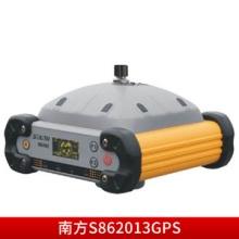 南方S862013GPSGPS测量仪工程测绘仪器去哪里买批发