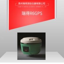 贵州GPS厂家|贵州GPS报价|贵州GPS行情|贵州GPS公司批发