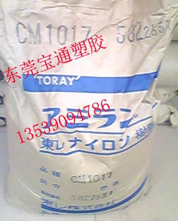 供应PA6,CM1017,注塑级日本东丽未强化,PA6,CM1017