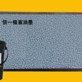 UV丝印油墨 发泡 磨砂 皱纹油 各类丝印效果光油