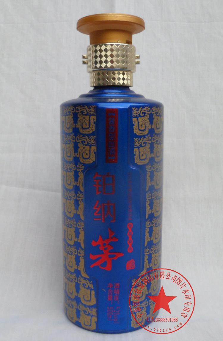 亨泰玻璃瓶圆柱型可定制真假金500ml茅台专用酒瓶高档宴席用酒玻