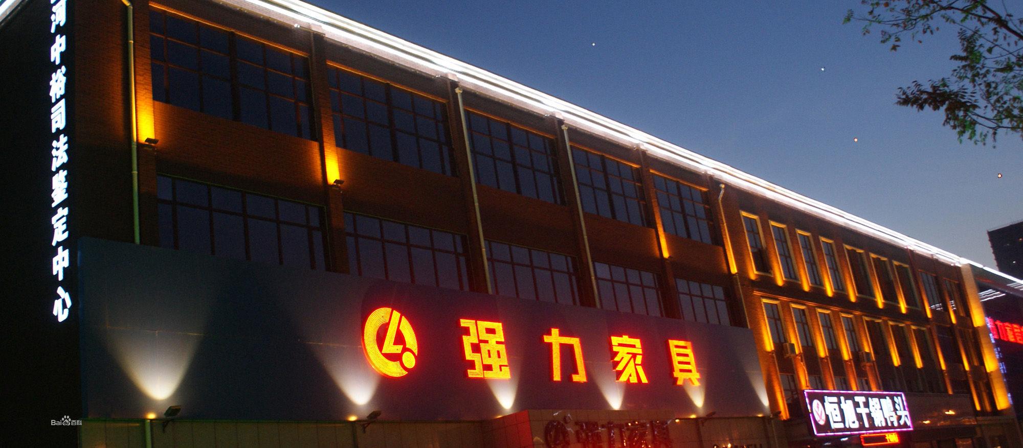 北京西城亮化工程公司北京西城亮化工程公司哪家好 北京楼宇亮化工程