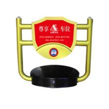 智能D型遥控车位锁 防水防撞地锁批发