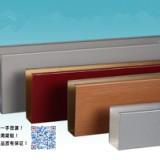 佛山铝方通厂家,优质异形铝方通厂家,木纹铝方通厂家价格