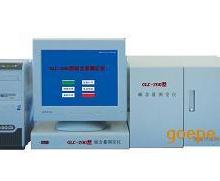 厂家直销LC-6型通用微机库仑仪批发