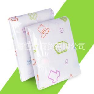 真空压缩袋抽气衣服棉被收纳袋批发图片