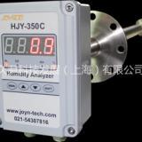 HJY-350C阻容法湿度仪 阻容法湿度仪高粉尘湿度仪