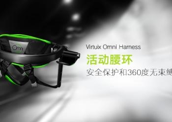 全民枪战VR 5人版图片
