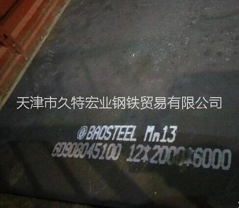 Q245R容器板 锅炉容器板 Q345R容器板 容器锅炉板 Mn13耐磨板 SPA-H集装箱板
