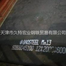 Q245R容器板|锅炉容器板|Q345R容器板|容器锅炉板|Mn13耐磨板|SPA-H集装箱板