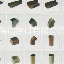 天沟檐槽铝合金天沟落水系统彩铝方管厂家直销批发