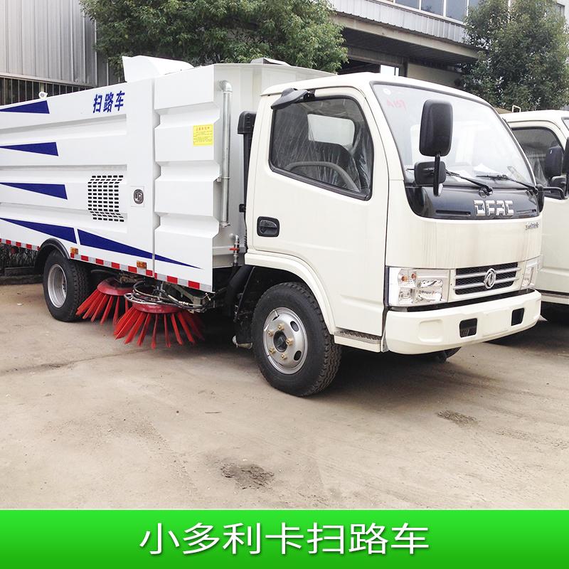 虹宇牌HYS5080TSLE5型扫路车 小多利卡扫路车 大型扫地