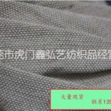 21支黄麻【厂家直销】麻棉交织布 厚重麻布 沙发面料 箱包 工艺