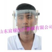 防护面罩 防护面罩厂家电话 山东防护面罩批发 防护面罩批发价格