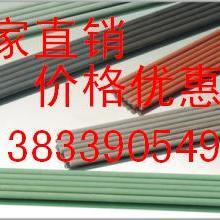 ZD1焊条图片_ZD1焊条