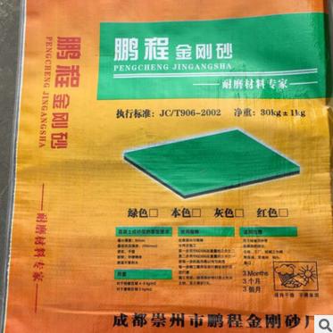 厂家批发定制纸塑袋复合袋彩袋来图订制牛皮纸袋 成都牛皮纸袋