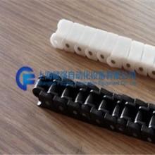 耐酸碱塑料链条供应
