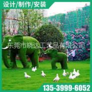 仿真植物动物绿雕大象景观装卡通人图片