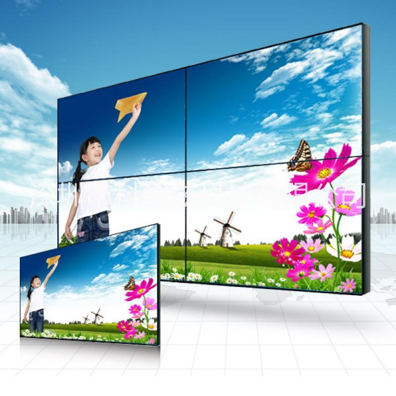 原装进口LG55寸液晶拼接屏