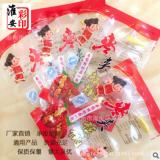 厂家直销/热销通用红枣拉链袋/大枣塑料包装袋/新疆特产包装袋