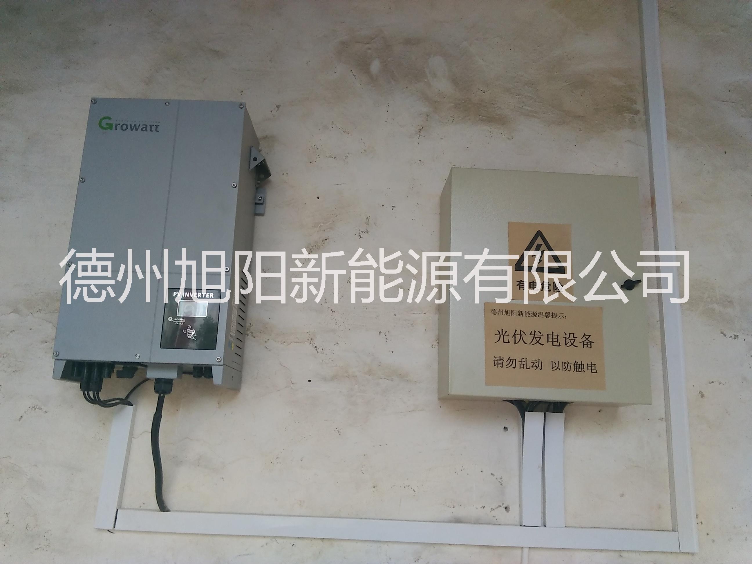 5KW光伏发电设备生产厂家