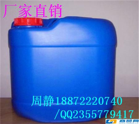 N-甲基吡咯烷酮872-50-4电子级/医药级含量99.9生产厂家价格现货热卖直销批发