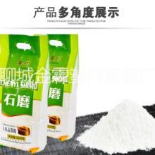 咸阳加工生产面粉包装袋,彩印塑料面粉袋,可免费设计,来样定做批发
