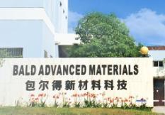 杭州包尔得新材料科技有限公司简介