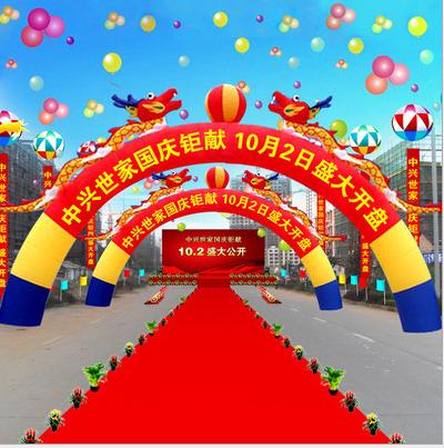 8/10/12米拱门充气双拱多连体气模充气帐篷开业庆典活动彩虹门