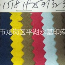 42*44单面染色毛布抓毛布单面绒布束口袋专用大量现货供应图片