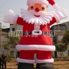 供应圣诞老人气模 充气模型 充气类产品专业制作欢迎订购 圣诞老人气模 廊坊圣诞老人气模