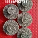 安徽铝轮毂专用泡沫铁镍过滤网图片