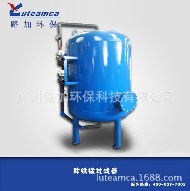 【水处理厂家】供应固液分离精密过滤碳钢活性炭过滤器多介质