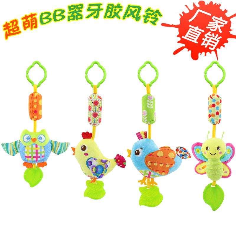 HAPPYMONKEY婴儿毛绒玩具卡通动物玩具款牙胶玩具风铃带BB器儿童玩具 卡通动物 - 小风铃