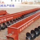 双轴螺旋输送机定做设计供应 双轴螺旋给料机高效输送 双轴绞龙