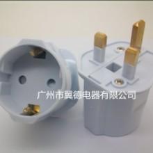 厂家现货销售德式接地转换插头德标转换插头13A250V批发