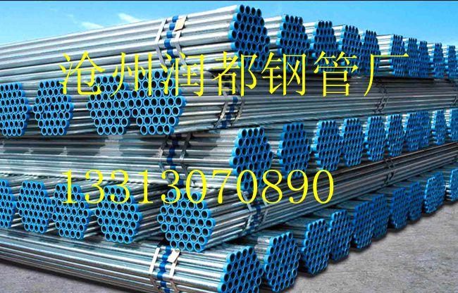 直缝钢管  大口径直缝钢管 直缝钢管厂